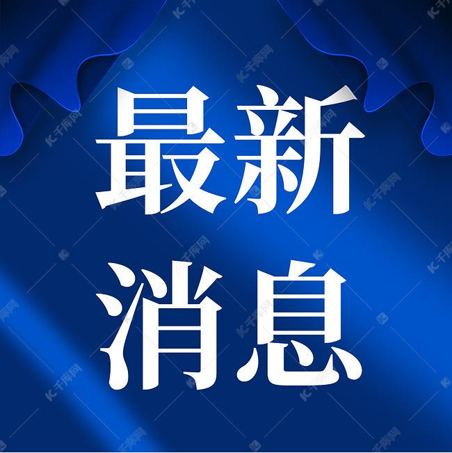 阳江监狱有序恢复现场会见